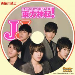 東方神起 JJ発売記念