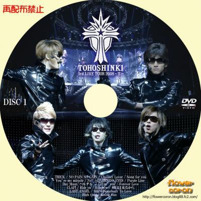 3rd-LIVE-TOUR-2008-5人