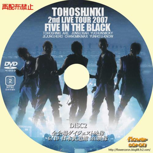 2nd-LIVE-TOUR-2007-DISC2.jpg