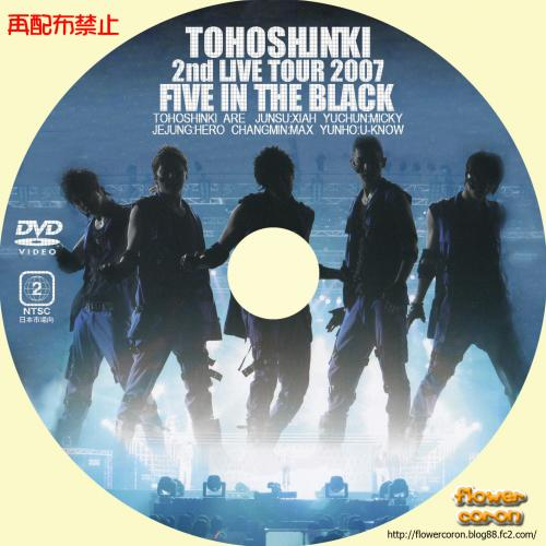 2nd-LIVE-TOUR-2007.jpg
