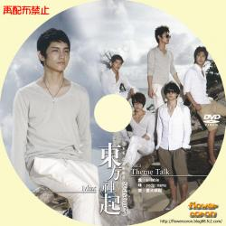 ALLABOUT-season3-DISC3.jpg