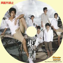 ALLABOUT-season3-DISC4.jpg