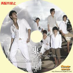 ALLABOUT-season3-DISC5.jpg