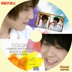 COLORS-CD.jpg