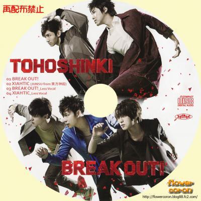 TOHOSHINKI-BREAKOUT!!.jpg