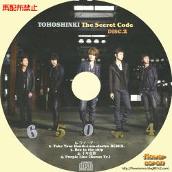 The-Secret-Code-DISC2.jpg