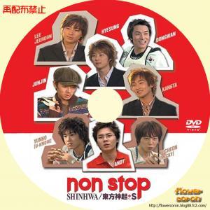 non-stop.jpg