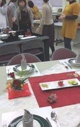 テーブル ハーツ2