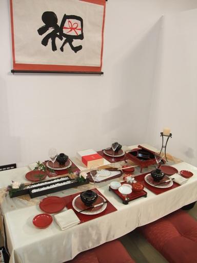テーブル 055