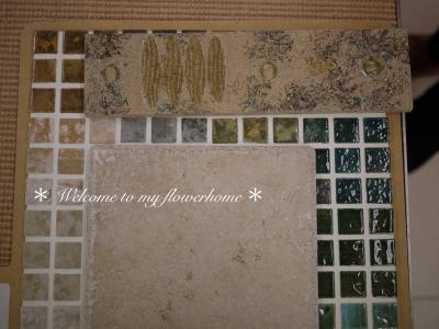 tile05_convert_20091203102610.jpg
