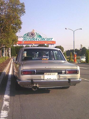 suzuka091108yakusoTS3A0139.jpg