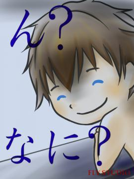 黒い微笑みのひらまつ