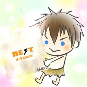 BEST!!