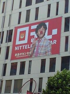渋谷のにょう