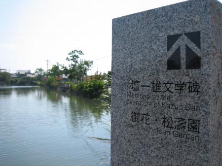 柳川の川下り 077 - コピー