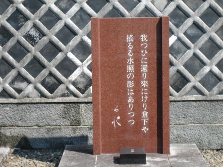 柳川の川下り 109 - コピー