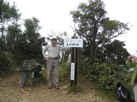 祖母山登山 066 - コピー