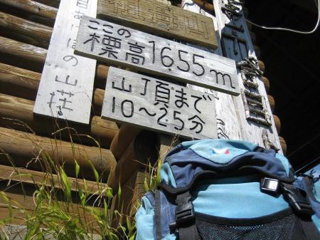 祖母山登山 072 - コピー