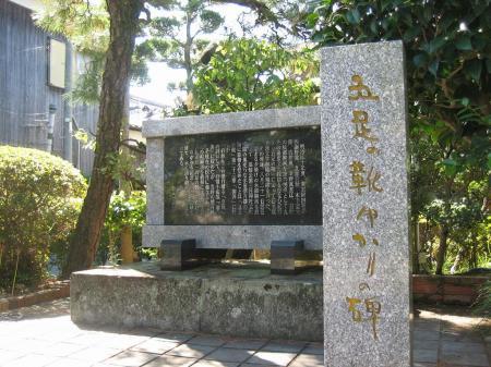 川下り2 014 - コピー