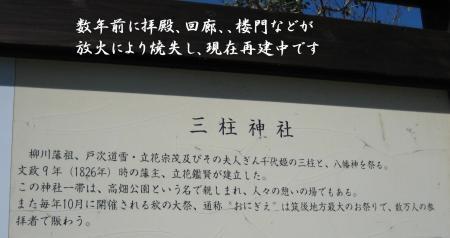 川下り2 012 - コピー (2)