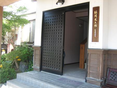3回目柳川観光 008 - コピー