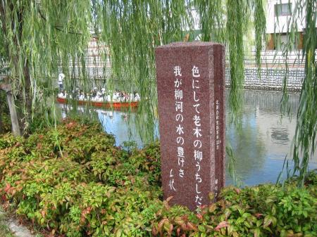 3回目柳川観光 081 - コピー