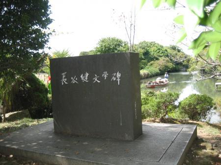 3回目柳川観光 070 - コピー