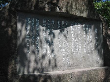 川下り2 072 - コピー