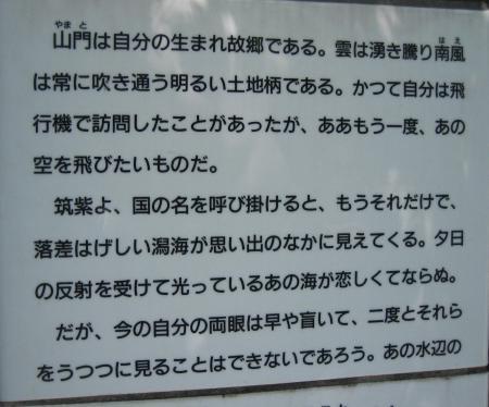 川下り2 071 - コピー