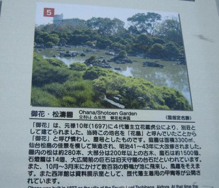 柳川の川下り 103 - コピー
