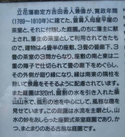 3回目柳川観光 064 - コピー