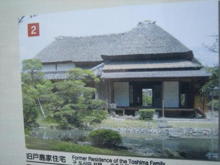 柳川の川下り 100 - コピー