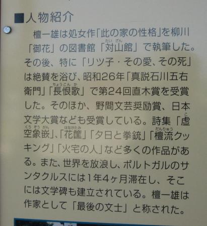 川下り2 081 - コピー