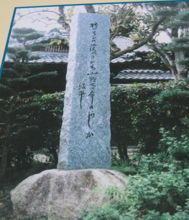 日吉神社の説明 006 - コピー