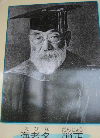 日吉神社の説明 001 - コピー