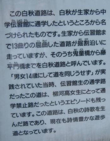 柳川の川下り 089 - コピー