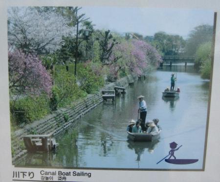 柳川の川下り 120 - コピー
