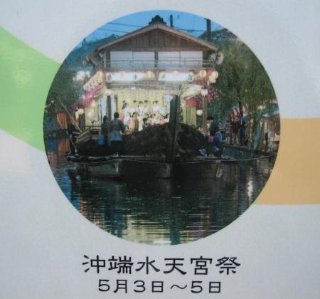 柳川の川下り 119 - コピー