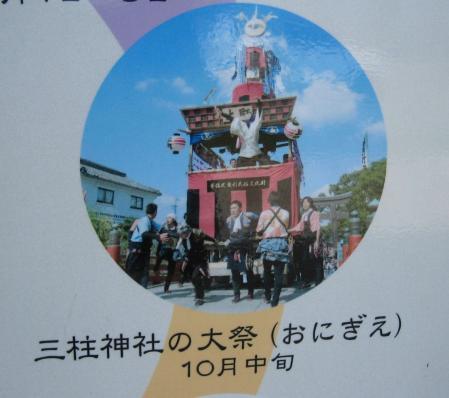 柳川の川下り 118 - コピー