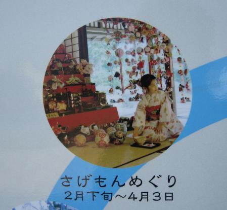 柳川の川下り 117 - コピー