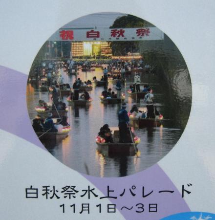 柳川の川下り 115 - コピー