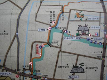 柳川散歩地図2 004 - コピー