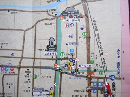 柳川散歩地図2 001 - コピー