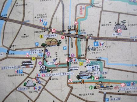 柳川散歩地図2 005 - コピー