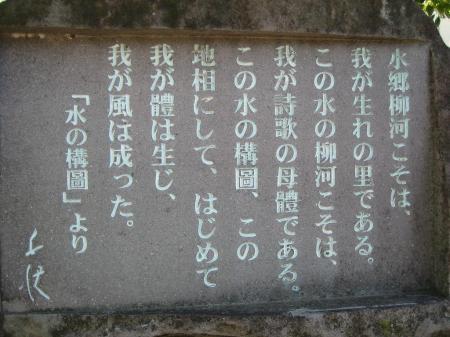 川下り2 074 - コピー (2)