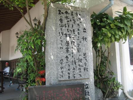 柳川の川下り 008 - コピー