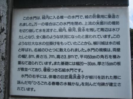3回目柳川観光 075 - コピー
