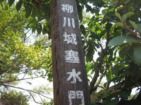 柳川の川下り 027 - コピー