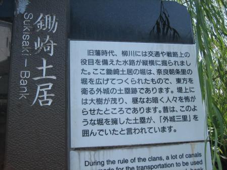 柳川の川下り 018 - コピー