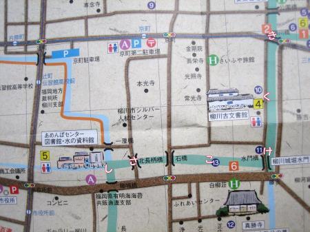 柳川散歩地図2 002 - コピー